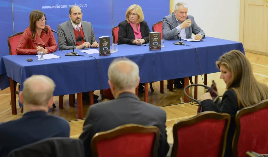 Представљена књига Ера руског гаса Гас и глобална безбедност