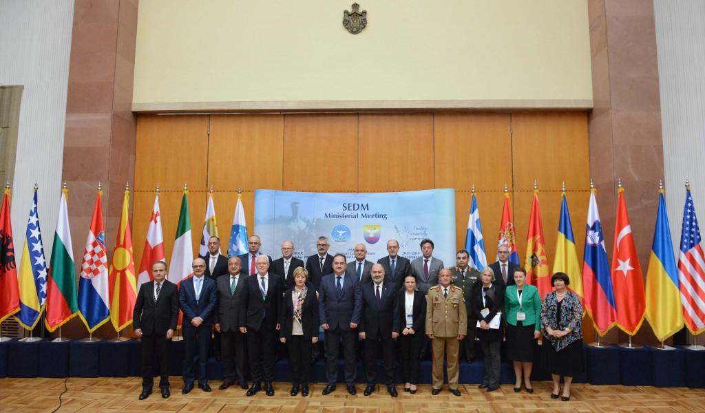 Годишња конференција Регионалне иницијативе SEDM