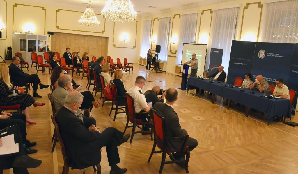 Конференција Учешће Републике Србије у мировним мисијама