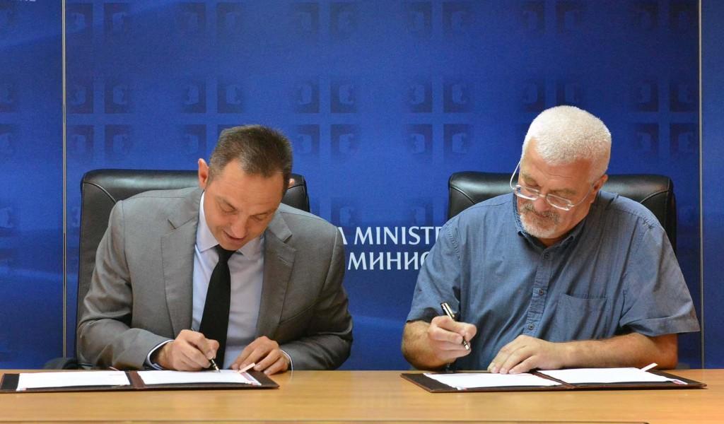Сарадња Министарства одбране и Комесаријата за избеглице и миграције