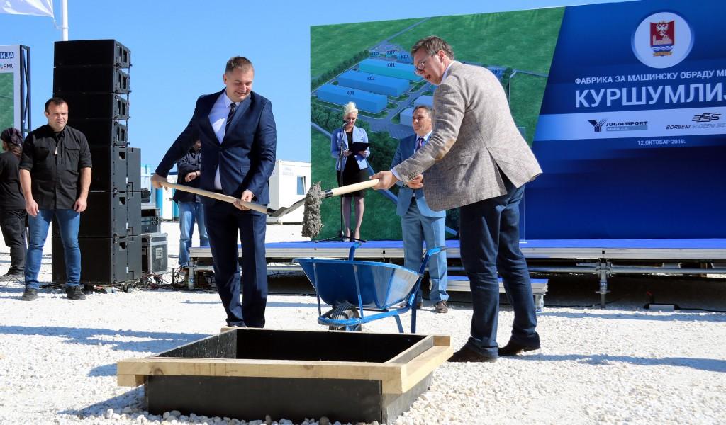 Положен камен темељац за нову фабрику одбрамбене индустрије у Куршумлији