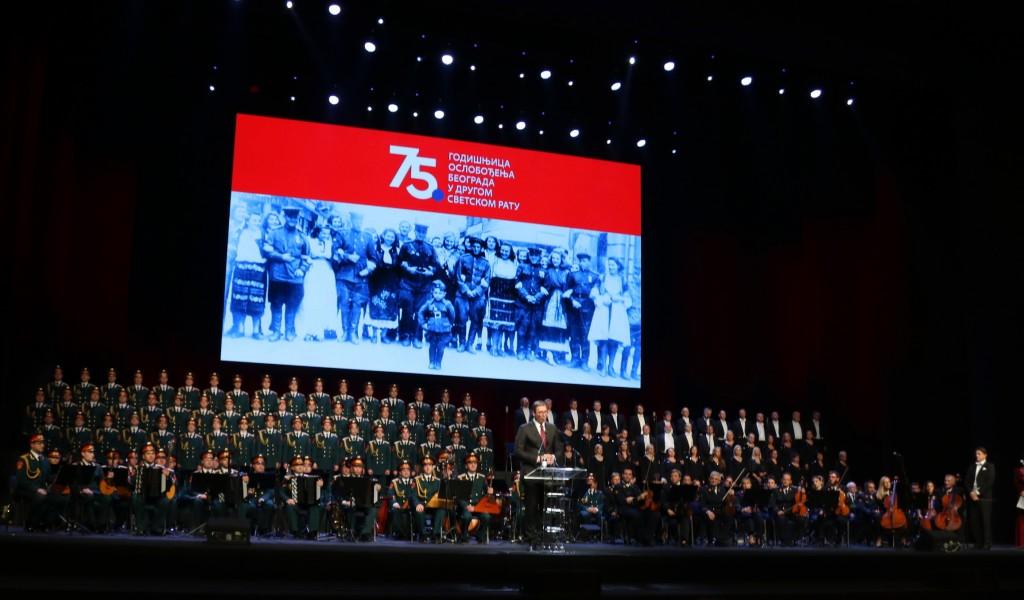 Свечана академија поводом 75 годишњице ослобођења Београда