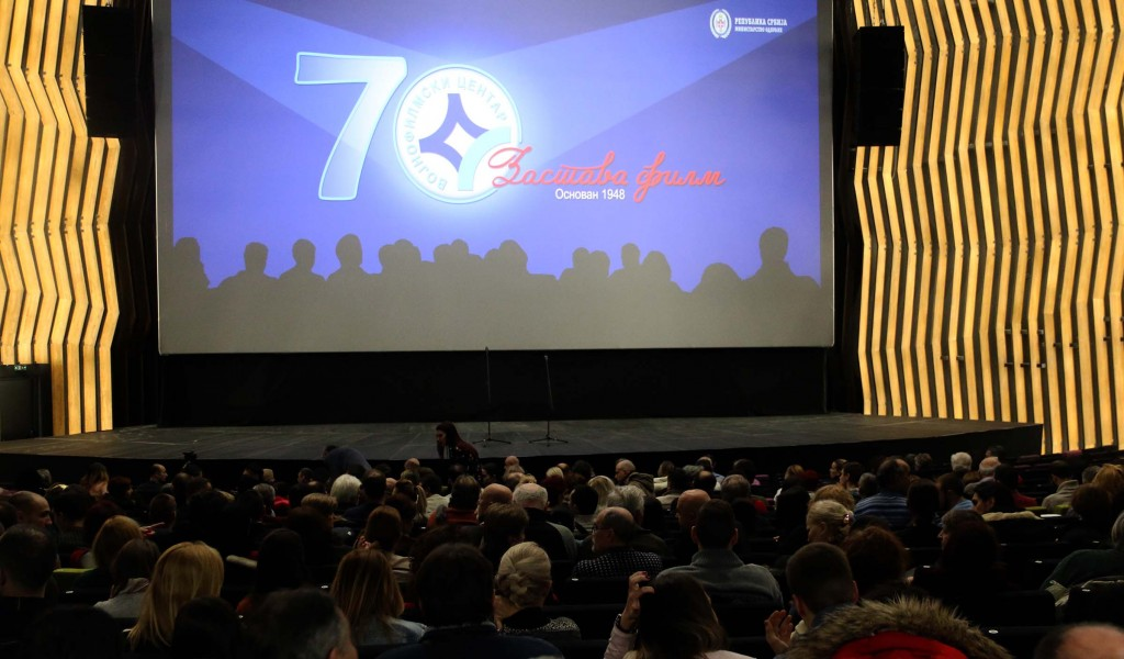 Premiere of the movie Gladly does the Serb become a soldier
