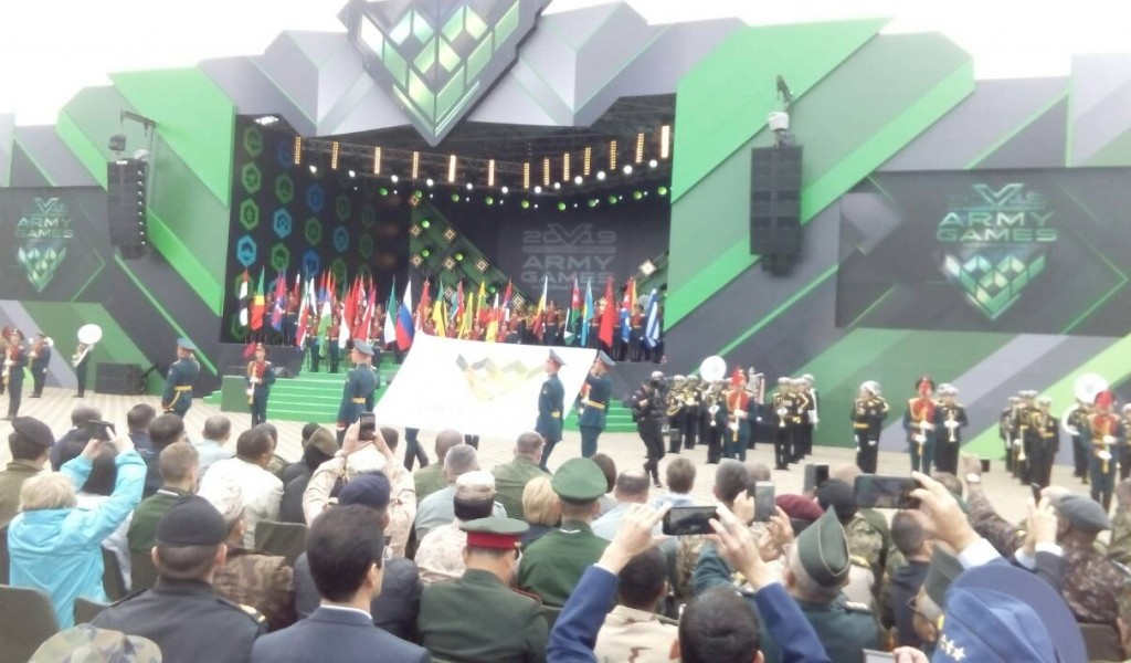Opening of the International Military Games