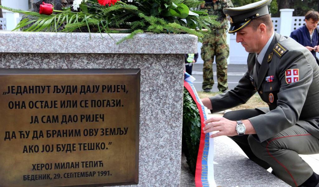 Обележена 27 годишњица од смрти народног хероја Милана Тепића