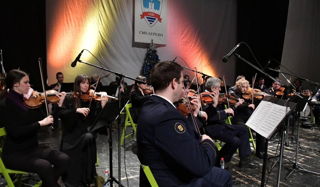 Новогодишњи концерт ансамбла Бинички