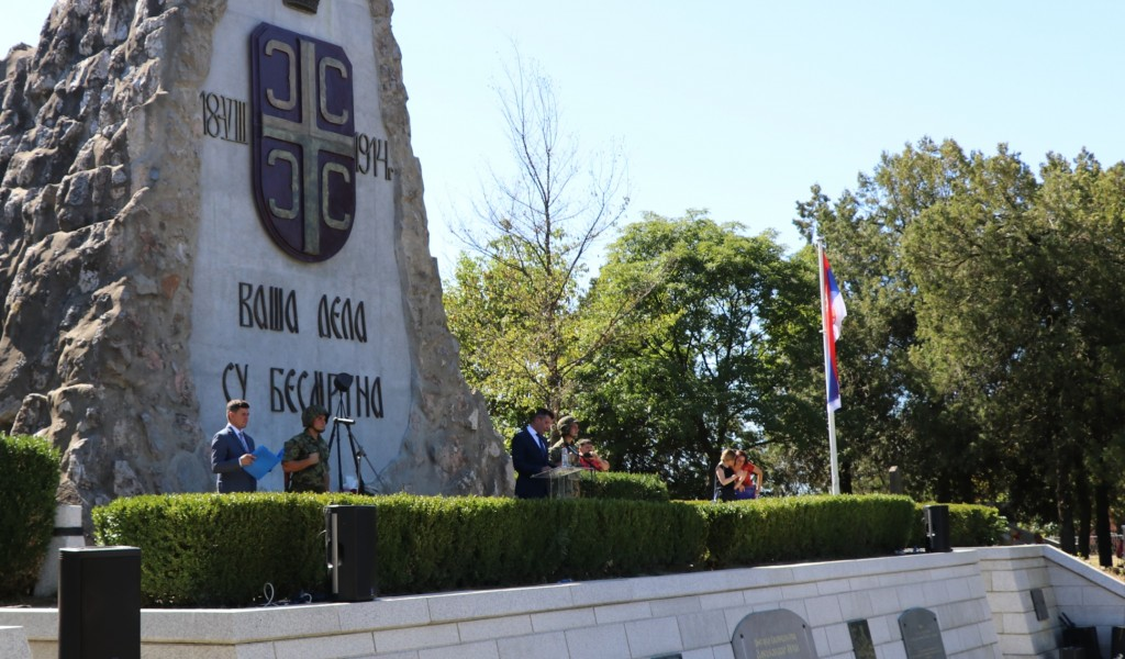 На Текеришу обележено 105 година од Церске битке