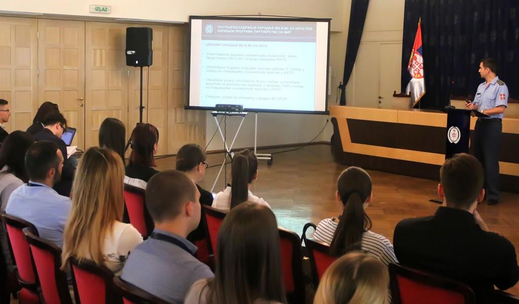 Предавање полазницима Школе атлантских интеграција