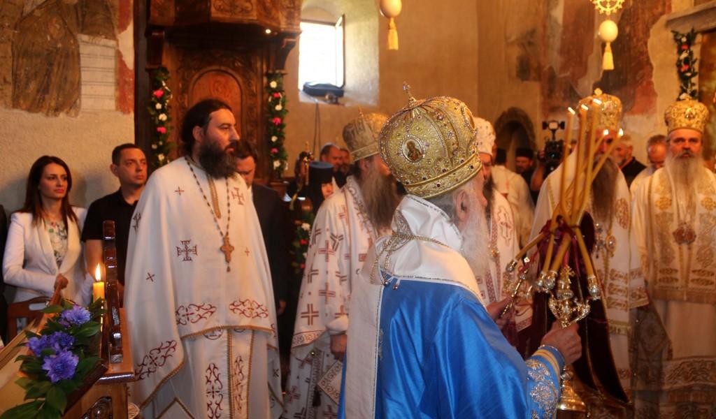 Устоличење eпископа милешевског Атанасија