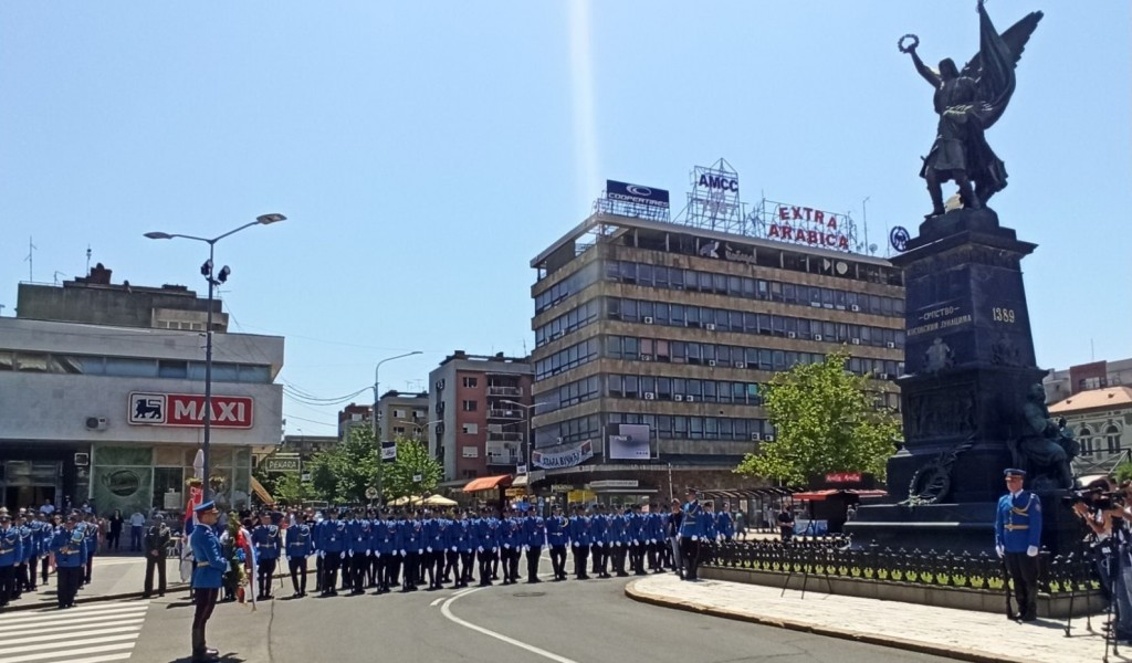 Commemoration of the 631st Anniversary of the Battle of Kosovo
