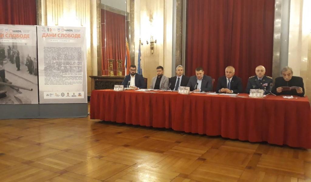 Министарство одбране и Војска Србије на Данима слободе