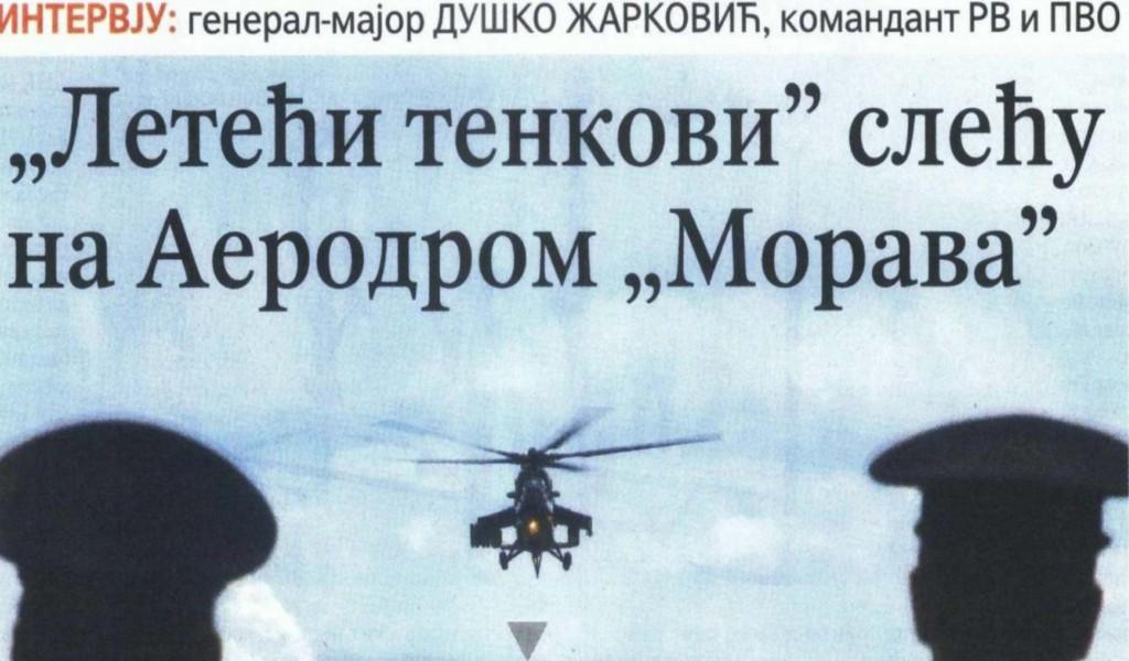Летећи тенкови слећу на Аеродром Морава