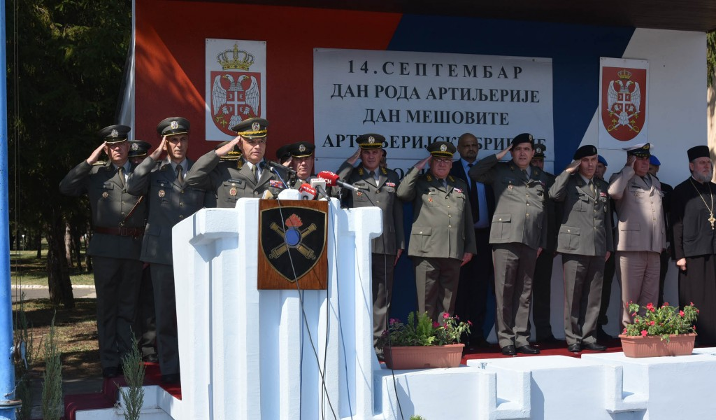 Day of Artillery Mixed Artillery Brigade and Military Police Day Marked