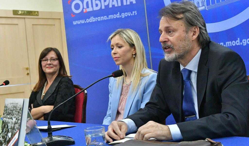 Промоција књиге о српско грчким дипломатским и савезничким односима