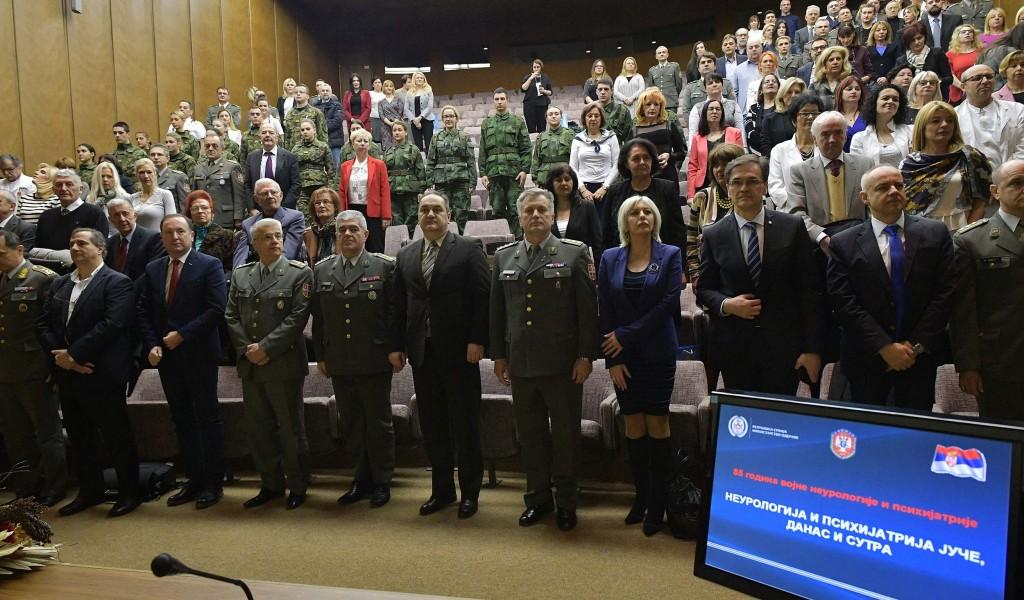 Обележено 85 година војне неуропсихијатрије на ВМА