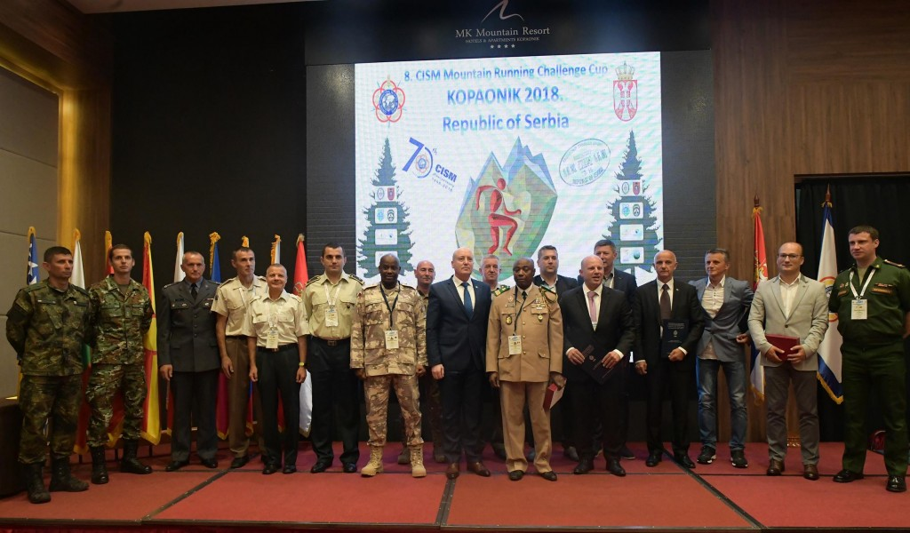 Celebration to Mark 15 Years of Membership of the Republic of Serbia in CISM