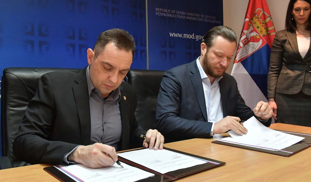 AMSS and the Ministry of Defence Signed a Memorandum of Understanding