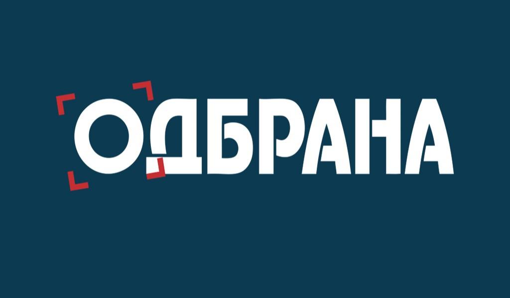 Конкурс за Новинарску награду Иван Марковић за 2016 годину