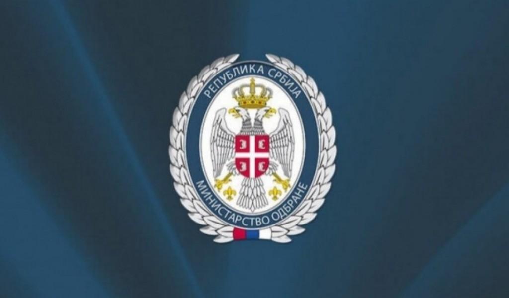 Честитка министра одбране поводом Дана и крсне славе 63. падобранске бригаде