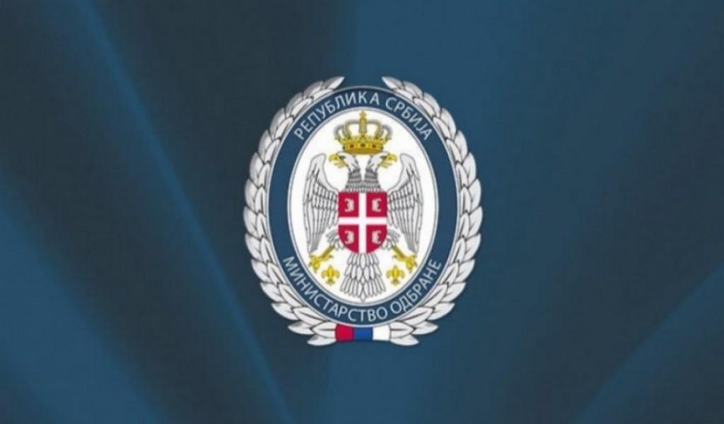 Javni konkurs za prijem u profesionalnu vojnu službu u svojstvu podoficira na neodređeno vreme