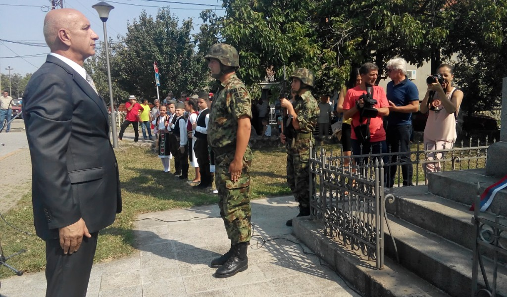 Commemoration of the 212th Anniversary of the Battle on Mišar