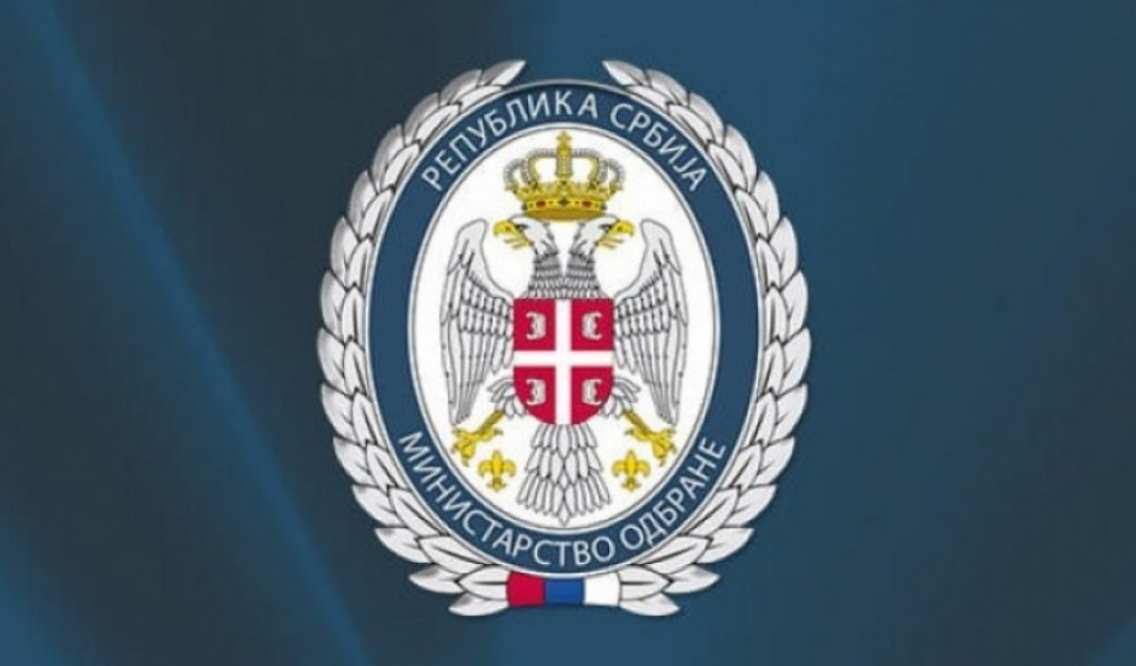 Statement of the Minister of Defence and Chief of General Staff Regarding the Case of Captain Vukšić