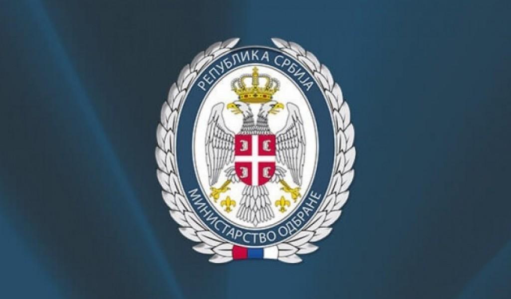 Телеграм сaучешћа министру одбране Руске Федерације