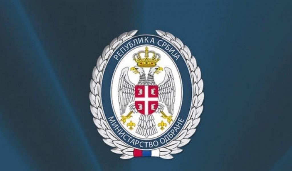 Министарство одбране ће учествовати у истраживању последица НАТО бомбардовања