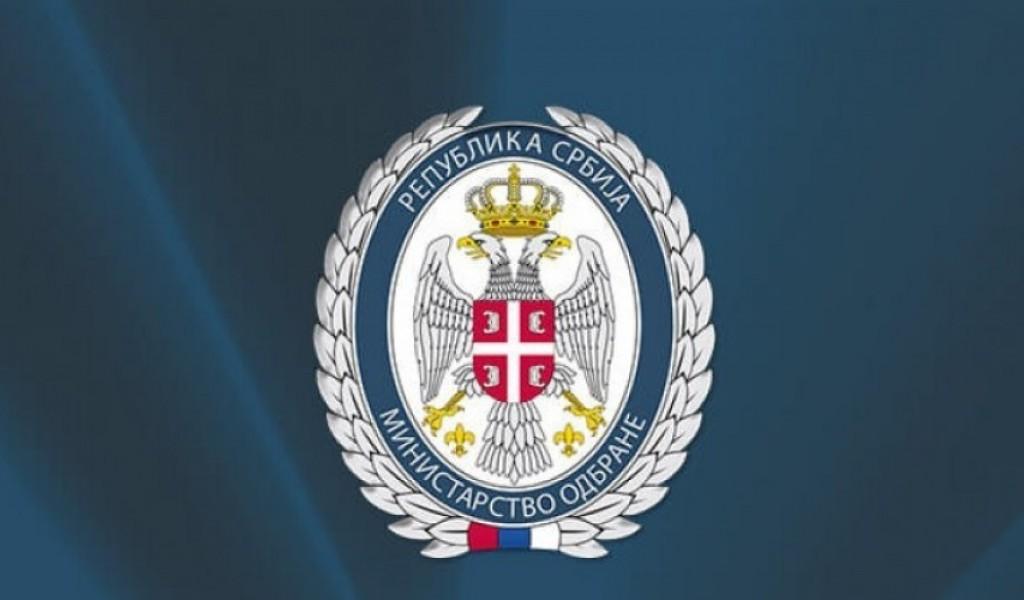 Честитка министра одбране привредном друштву ППТ наменска а д Трстеник