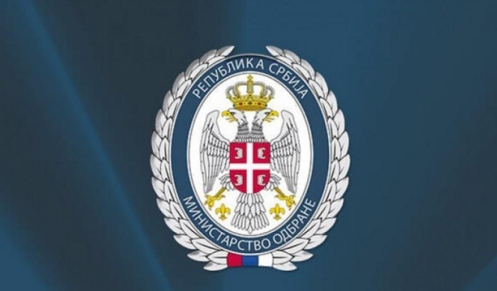 Čestitke ministra odbrane povodom Dana ansambla Stanislav Binički i Tehničkog remontnog zavoda NH Đurđe Dimitrijvić Đura