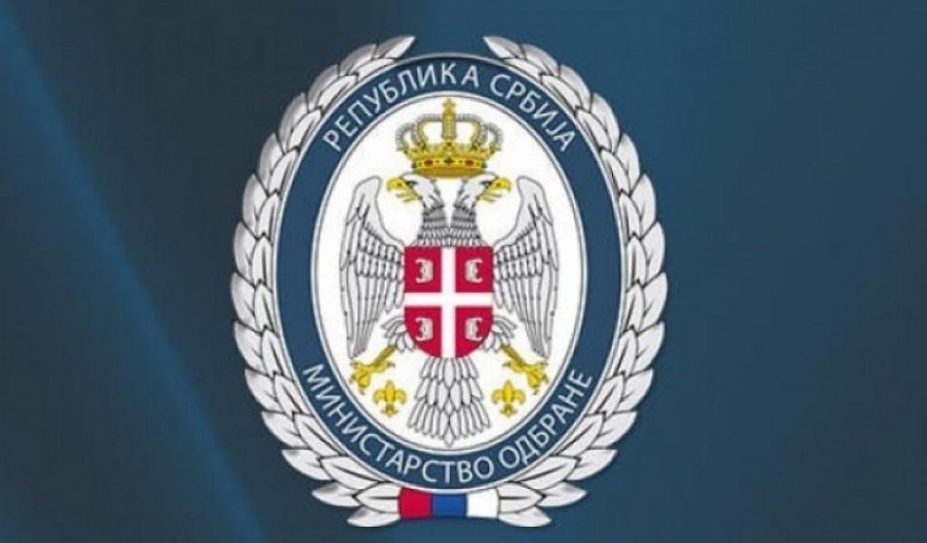 Одржана 19 седница Одбора за одбрану и унутрашње послове