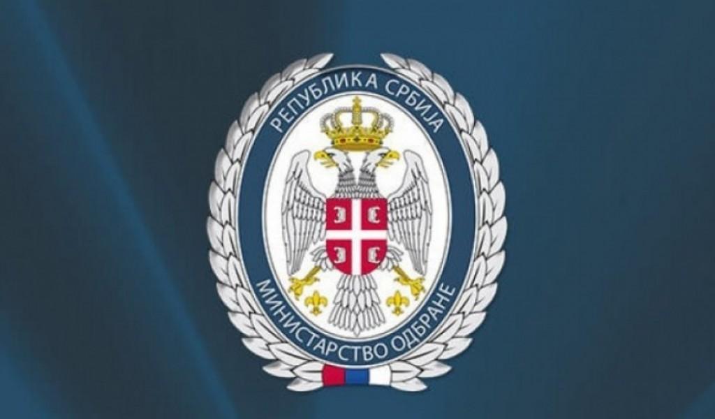 Telegram saučešća ministru odbrane Ruske Federacije