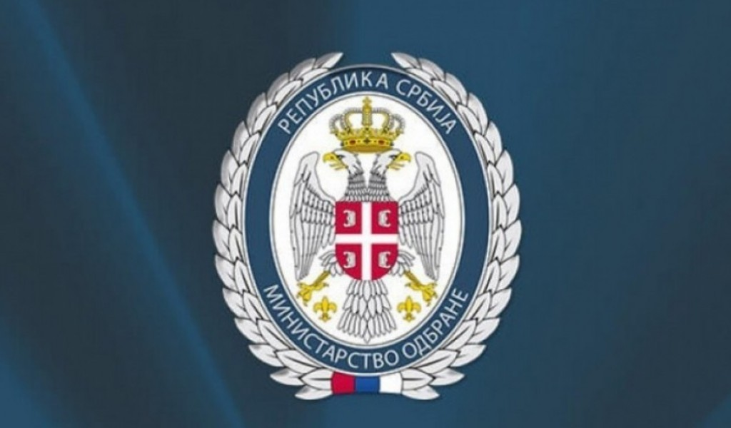 Телеграм саучешћа министарки војске Републике Француске