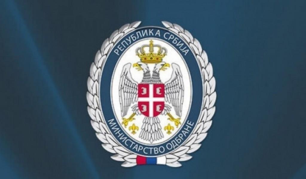 Telegram saučešća ministru odbrane Ruske Federacije generalu Sergeju Šojguu