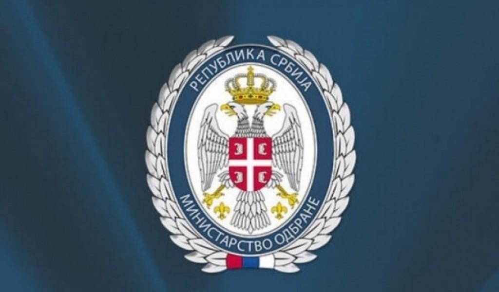Oglas radi otuđenja nepokretnosti koje nisu neophodne za funkcionisanje Vojske Srbije putem prikupljanja pismenih ponuda