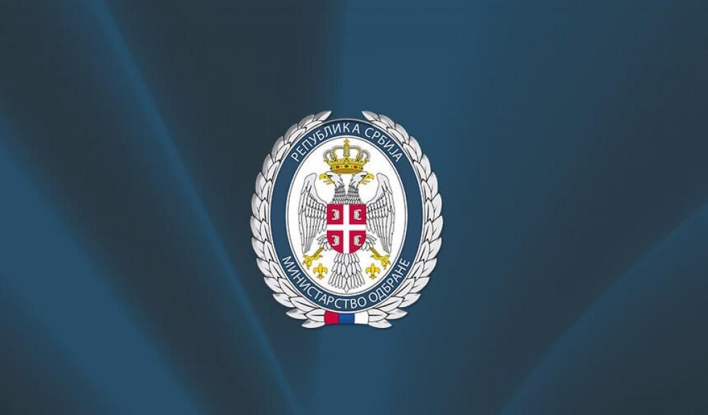 Писмо саучешћа египатском министру одбране