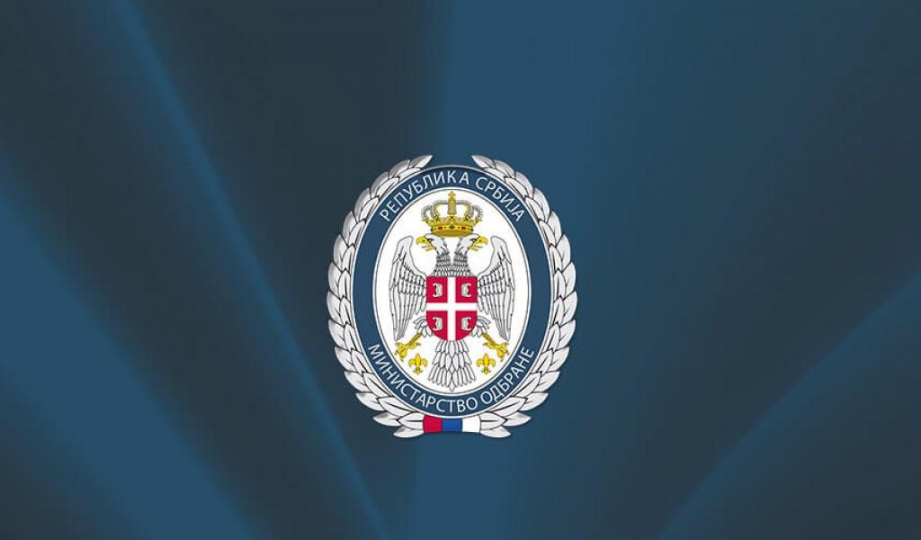 Оглас ради отуђења непокретности које нису неопходне за функционисање Војске Србије путем прикупљања писмених понуда