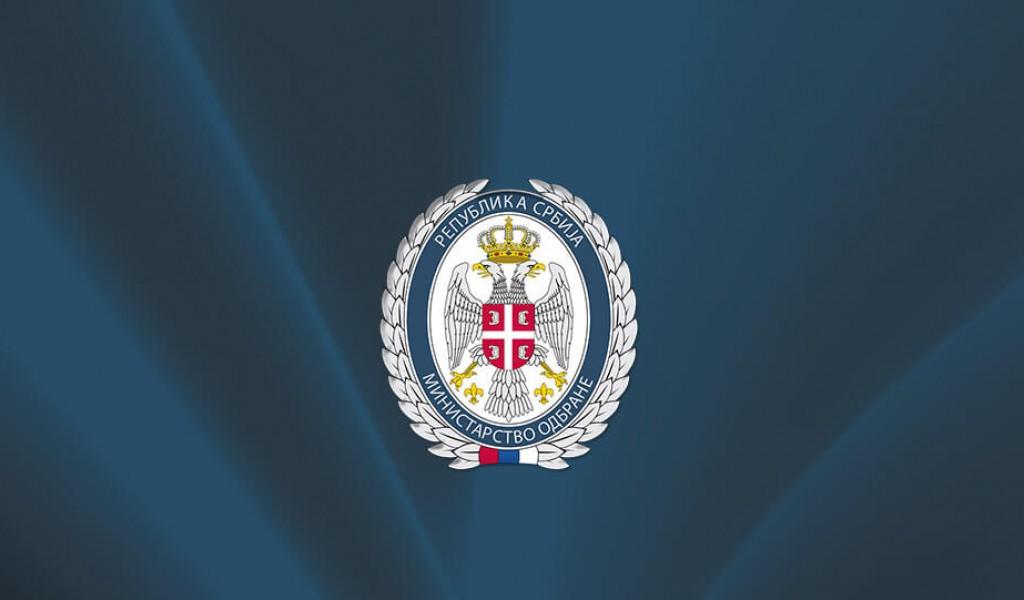 Министар Ђорђевић припадницима Министарства одбране и Војске Србије