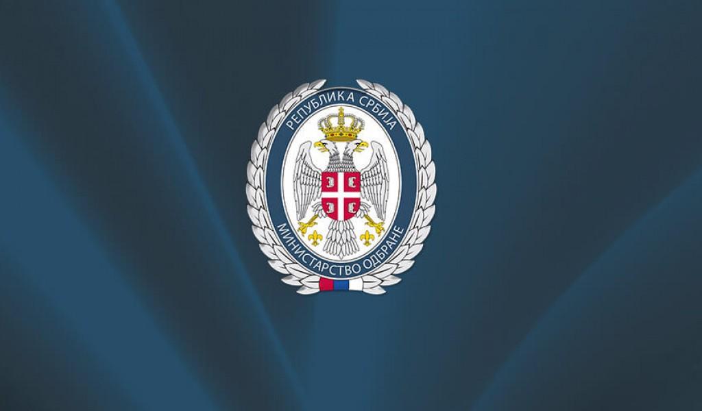 Телеграм саучешћа министра Вулина министру одбране Државе Израел