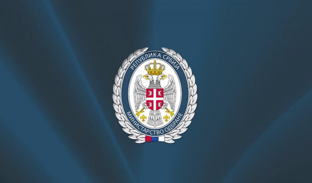 Попуна радних места професионалних војника на одређено време у Војсци Србије