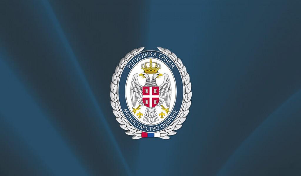 Јавни конкурс за пријем лица из грађанствa у својству цивилних лица на служби у Војсци Србије у радни однос на неодређено време