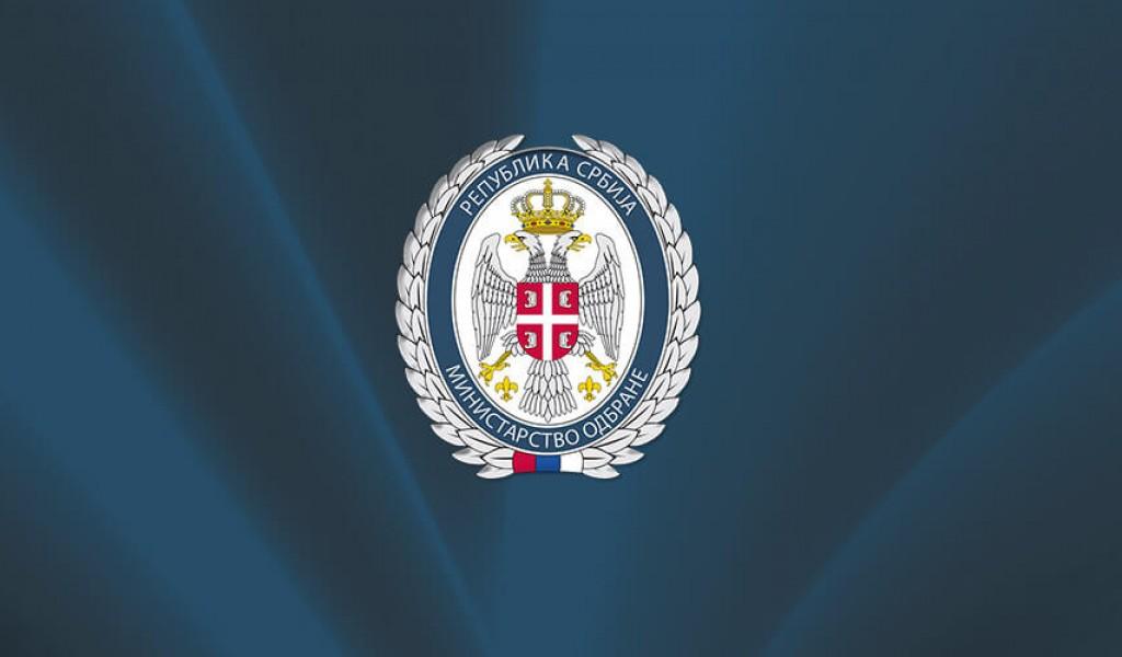 Јавни конкурс за пријем лица у радни однос на неодређено време у Војнообавештајној агенцији