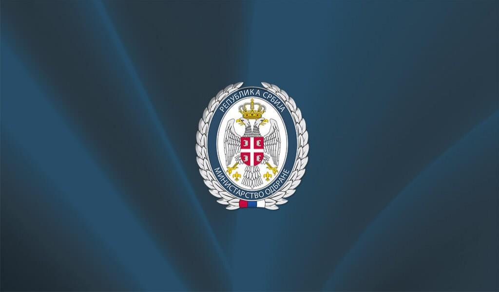 ЈАВНИ КОНКУРС за пријем лица из грађанствa у својству цивилних лица на служби у Војсци Србије у радни однос на одређено време