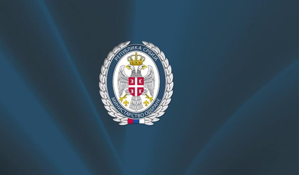 Честитка председника Републике Србије и врховног команданта поводом Дана Војске Србије