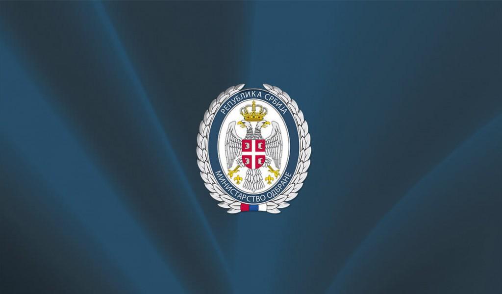 Јавни конкурс за доделу средстава за учешће у финансирању програма рада удружења који се заснивају на пројектима и активностима од значаја за одбрану у 2018 години