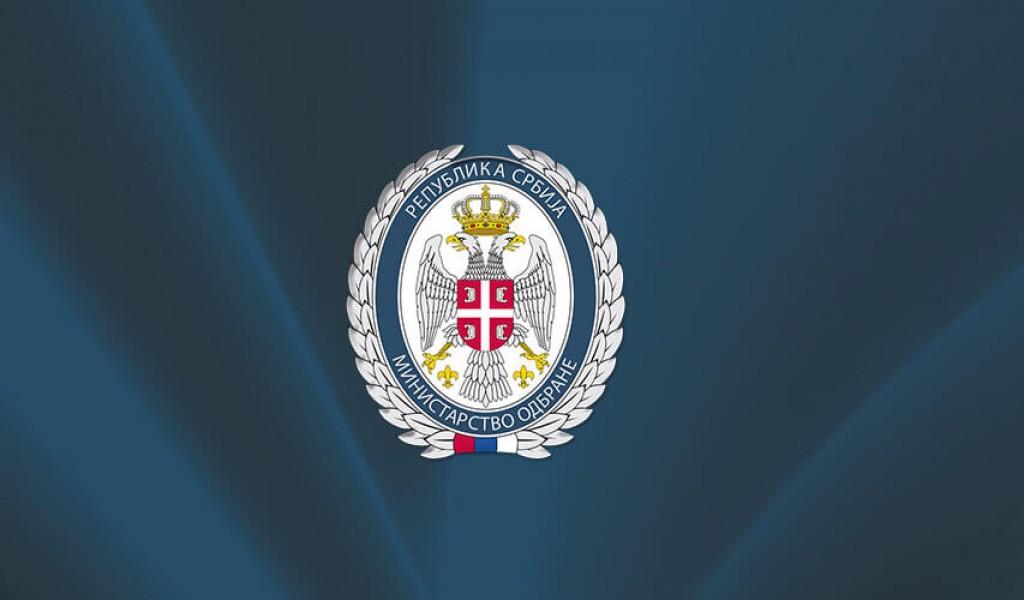 Јавни конкурс за пријем лица из грађанствa у ТРЗ Крагујевац
