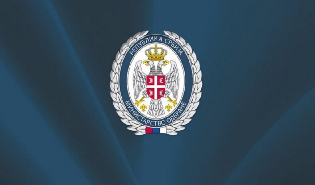 Састанак министара одбране Србије и Казахстана