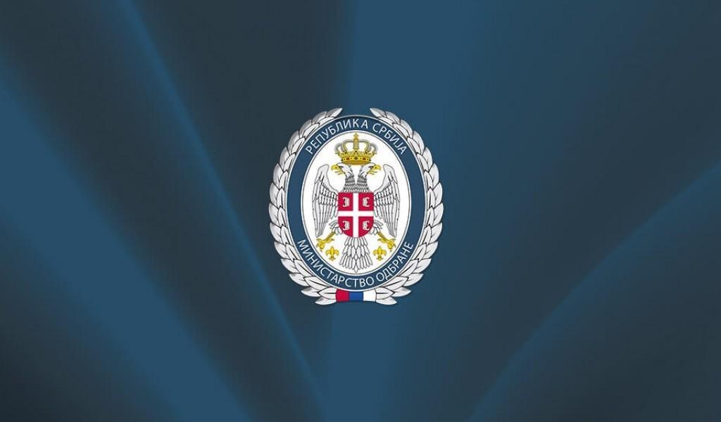 Čestitka ministra odbrane povodom Dana oklopnih jedinica