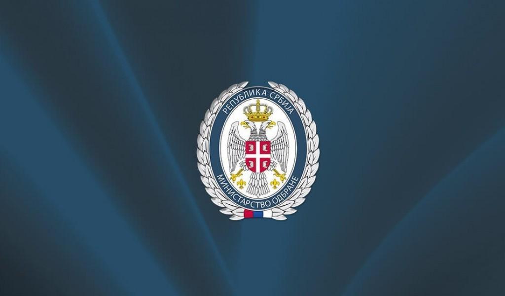 Учешће Министарства одбране на састанку Одбора за стабилизацију и придруживање ЕУ Србија