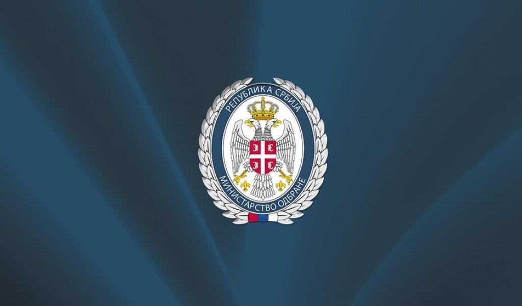 Честитка министра одбране поводом Дана Војнофилмског центра Застава филм